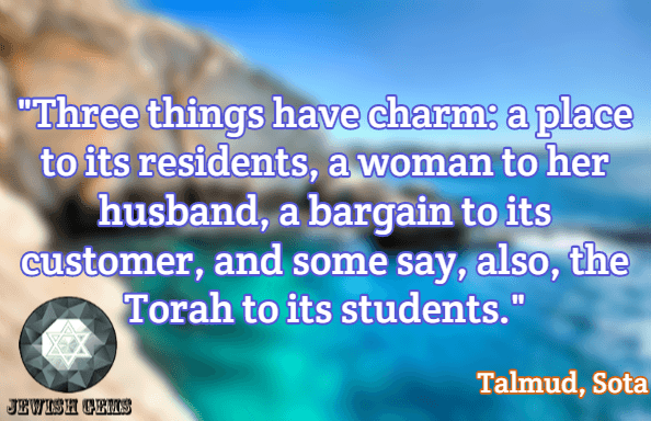 Israel Quotes 184