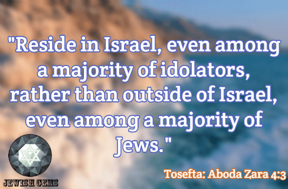 Israel Quotes 187